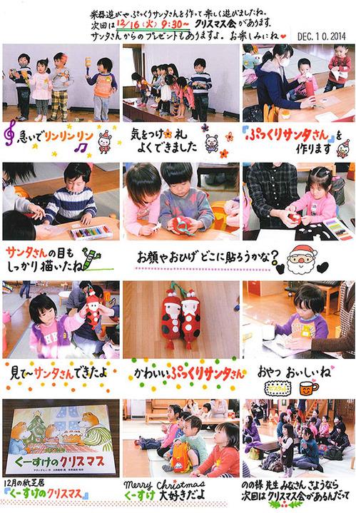 12-1-2.jpg