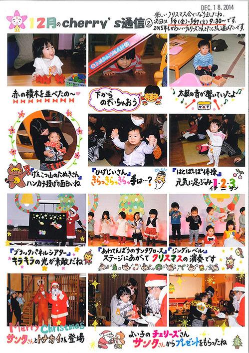 cherry's12-2.jpg
