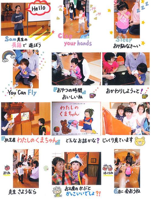 sakuranbo5-2-2015.jpg