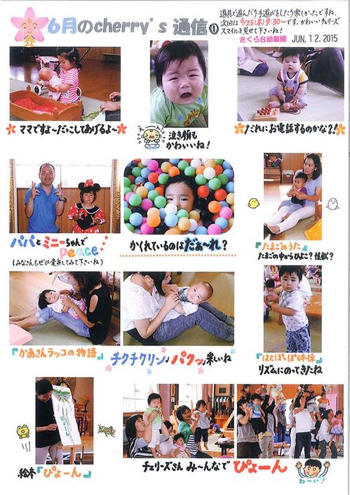 6gatu_1.jpg