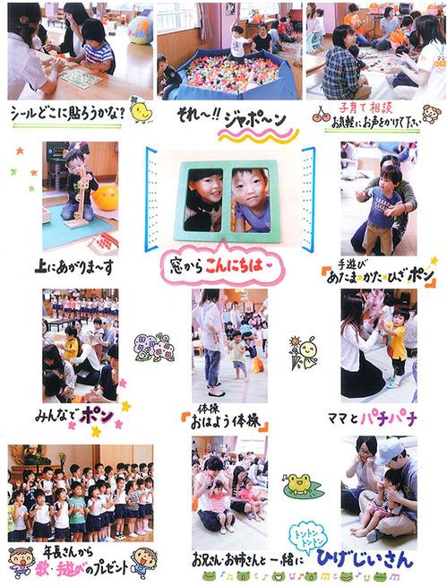sakuranbo2015-6-2-1.jpg