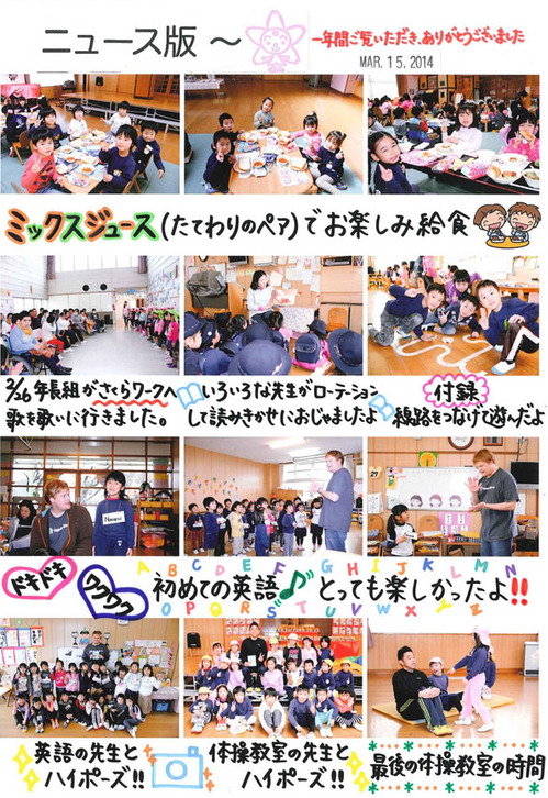 news2014_3-1.jpg