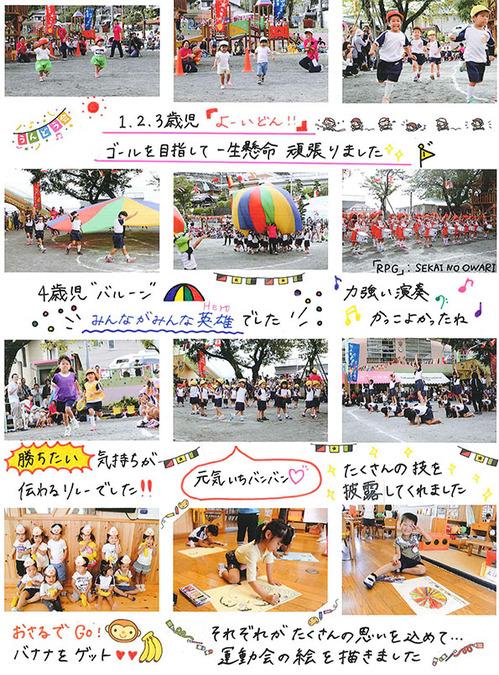 news1-1.jpg