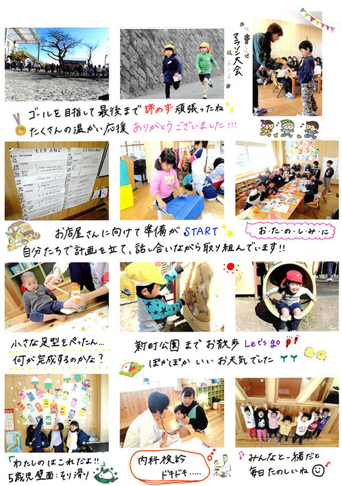 news1-2-1.jpg
