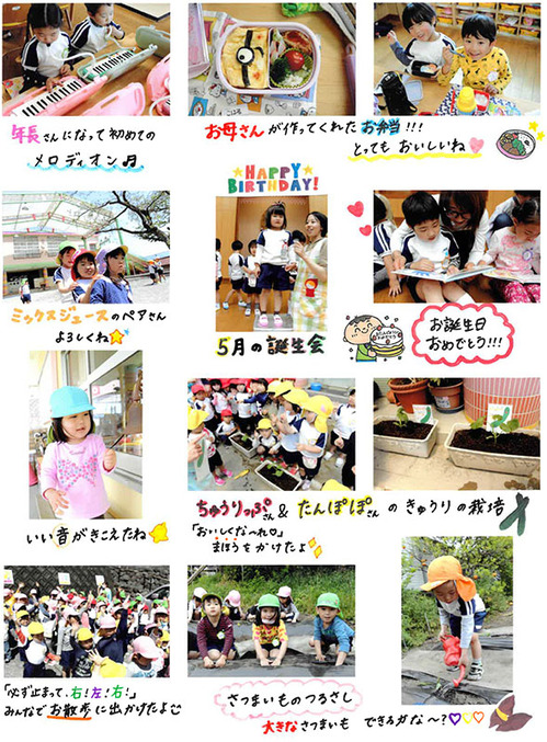 news5-1-2.jpg