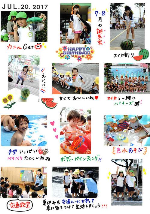 news7-2.jpg