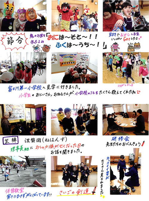 news2-1-2.jpg