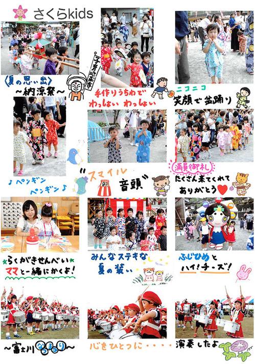 news2018-9-1-1.jpg