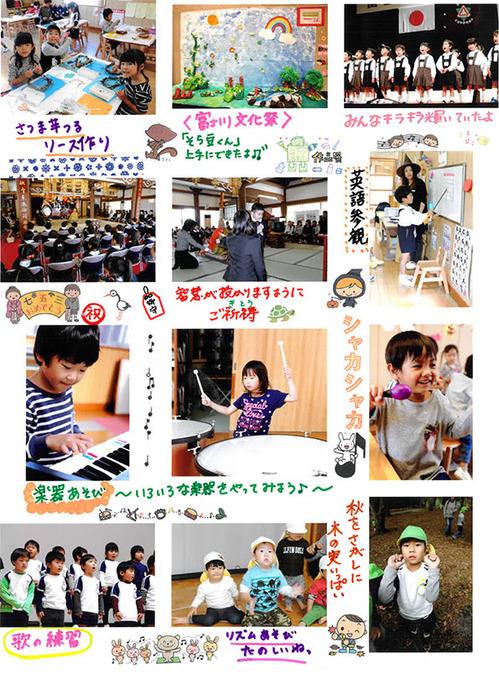 news2018-11-3-1.jpg