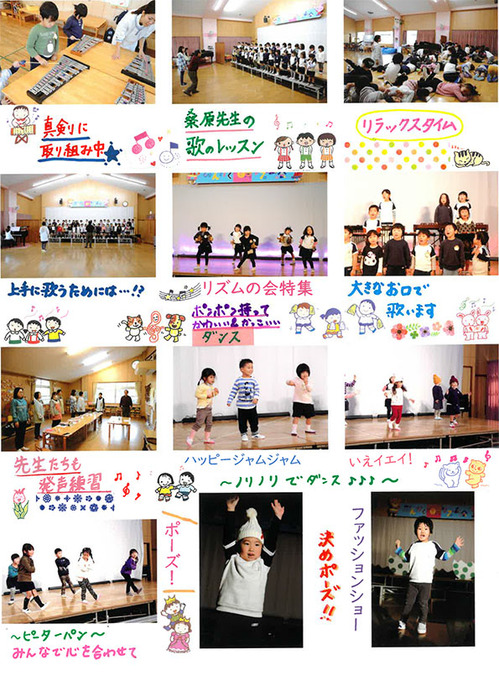 news2018-11-2-2.jpg