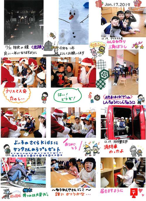 news2019-1-1.jpg
