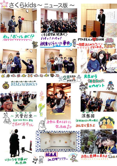 news2019-2-2-1.jpg