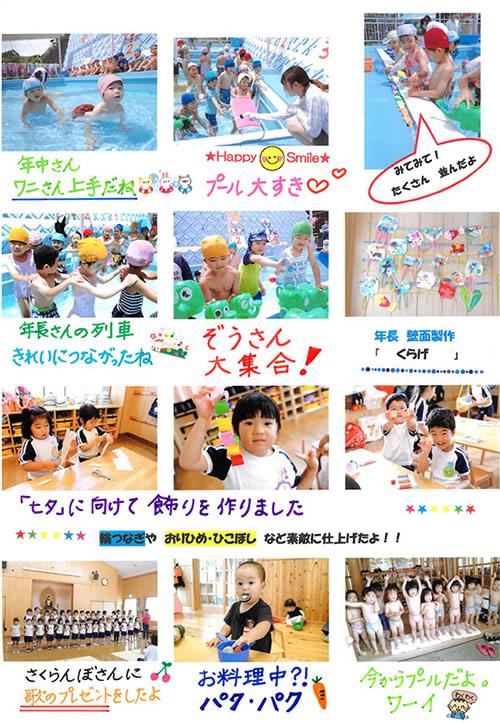 news2019-5-1-1.jpg