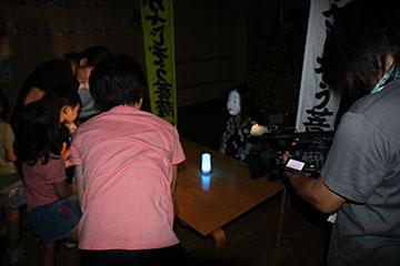 kimo1.jpg